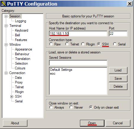Подключение к Ubiquiti с помощью PuTTY
