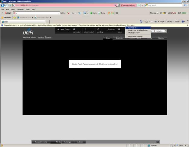 Web интерфейс контроллера UniFi