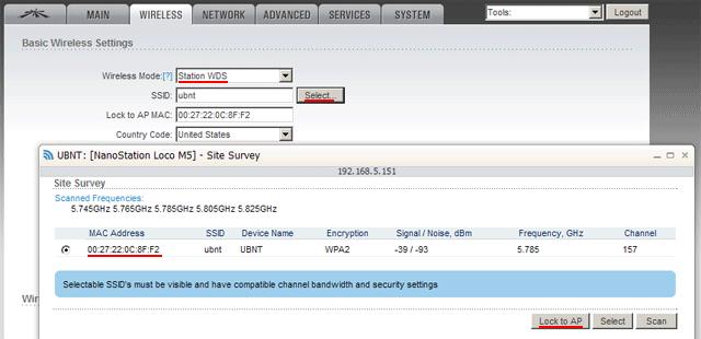 Подключение к точке доступа WDS Ubiquiti