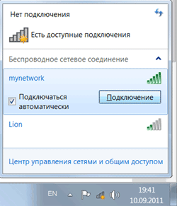 Подключение к Wi-Fi точке доступа Ubiquiti